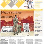 Cover of Peace News